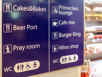 Objektet dhe shërbimet e aeroportit