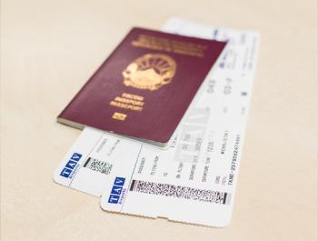 Документи за патување