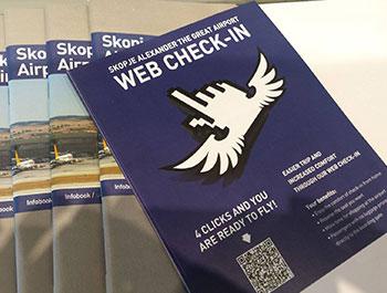 Регистрација на веб-страна